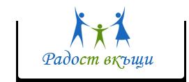 Портал за българското семейство
