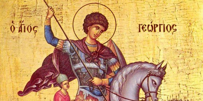 Свети Георги Победоносец е един от най-почитаните светии в България