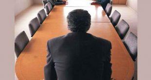 Да бъдеш началник по време на икономическа криза