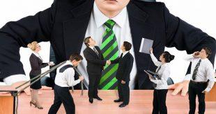 Умението да бъдеш началник /шеф/