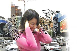 Шумът в ежедневието ни