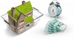 Когато купуваме имот задължително се прави проверка за тежести върху него