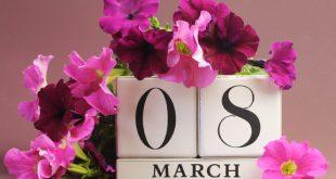 Какво е 8-ми март за жената?