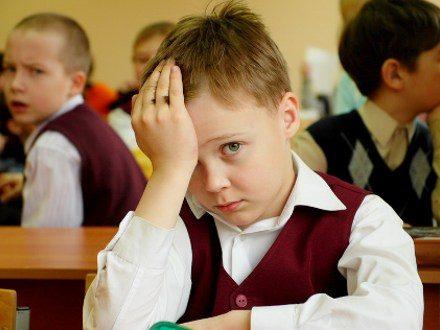 Дислексията често кара децата да се чувстват различни и влияе на тяхното самочувствие