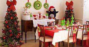 Коледа у дома