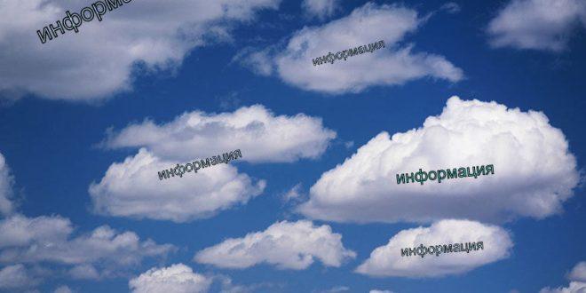 Облачни технологии