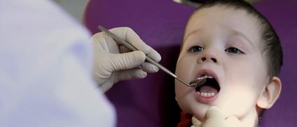 На зъболекар