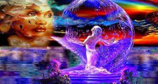 Жена и вселена