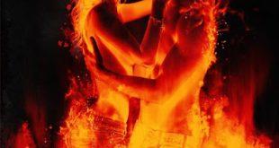 Огън и любов