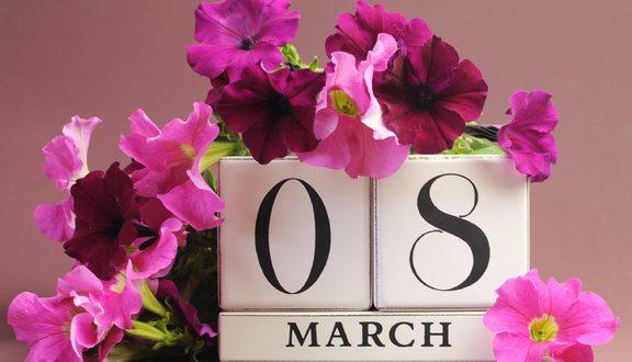 8-ми март